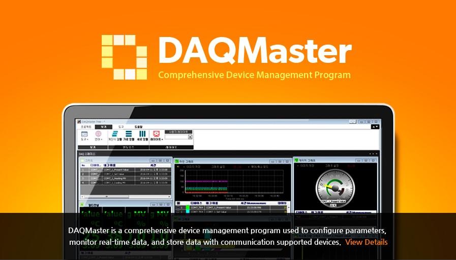Autonics DAQMaster - معرفی نرم افزار DAQMaster آتونیکس