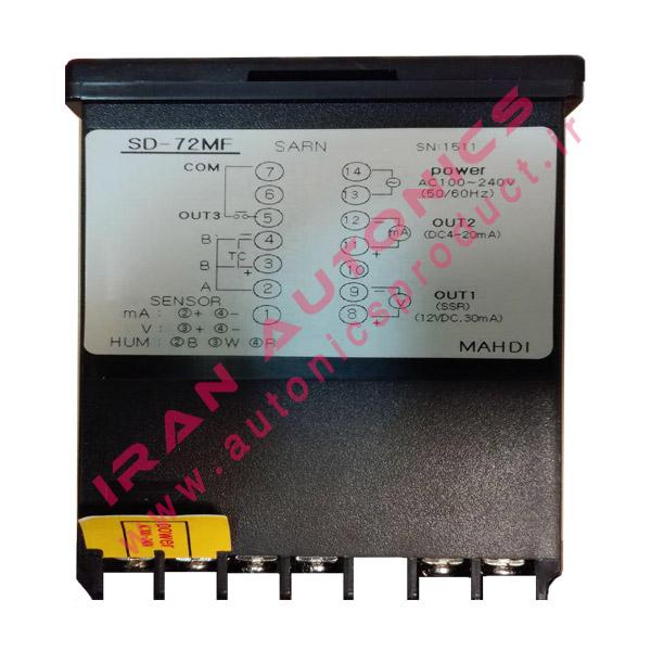 SD 72MF 2 - کنترلر دما ساموان Samwon مدل SD-72MF