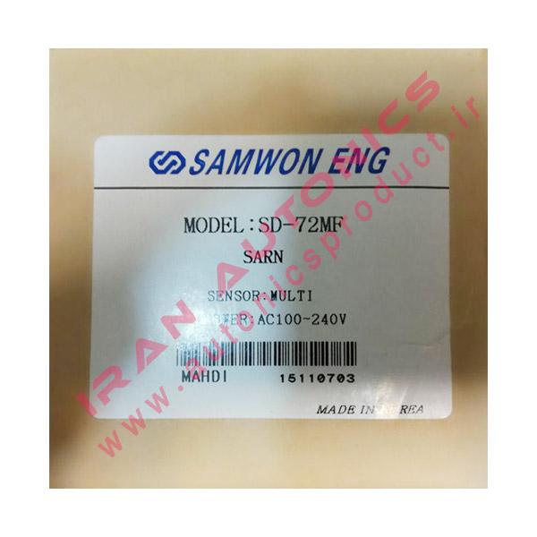 SD 72MF 4 - کنترلر دما ساموان Samwon مدل SD-72MF