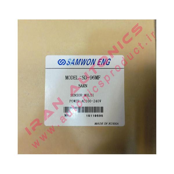 SD 96MF 4 - کنترلر دما ساموان Samwon مدل SD-96MF