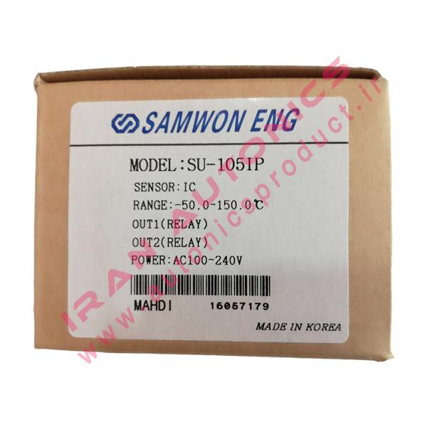 SU105 IP 3 - کنترلر دما ساموان Samwon مدل SU105-IPN