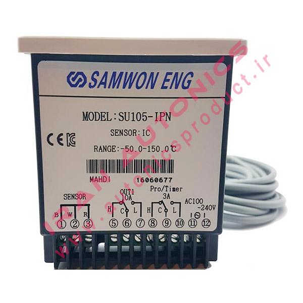 SU105 IPN 1 - کنترلر دما ساموان Samwon مدل SU105-IPN